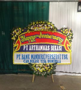 PAPAN HAPPY ANNIVERSARY